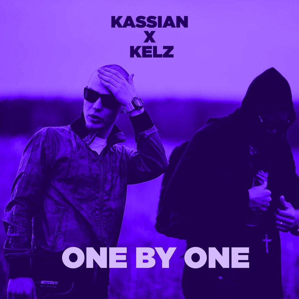 Andrei Kassian feat. DMC KELZ — One by One
